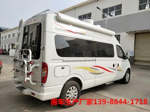 略阳县国六上汽大通b型房车厂家今日价格图片