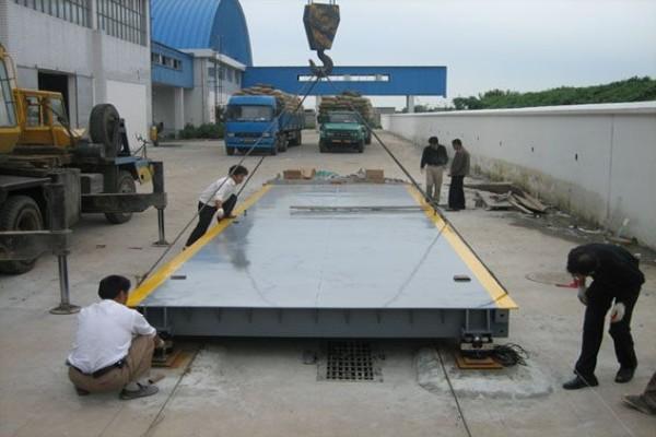 西藏100吨地磅厂家