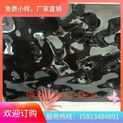 献县304不锈钢板纹板广东水波:规格墙绘制新闻背景点九图如何装饰图片