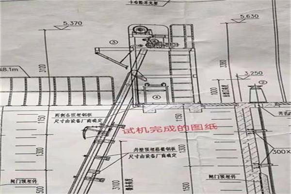 昆明市挪动液压抓斗式清污机免费引导装置