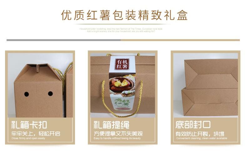 武汉裕同印刷包装有限公司新厂荆州沙市包装盒