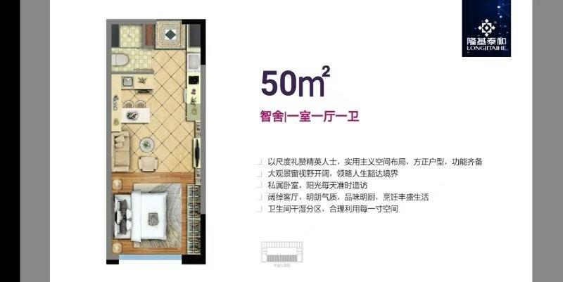【官】雄安新区小面积的房子-炎陵