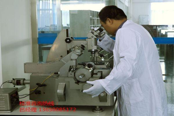 南京仪器仪表中专校江西仪器仪表有限公司