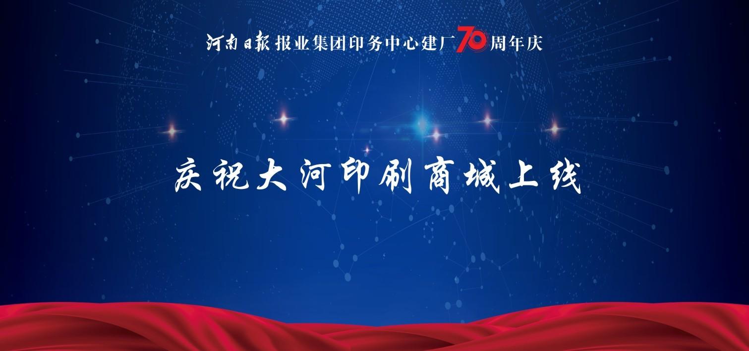 上海八美印刷包装材料有限公司 蔡荣根包装印刷