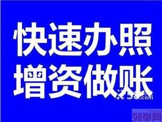杭州东帆印刷包装有限公司自制电烙铁架